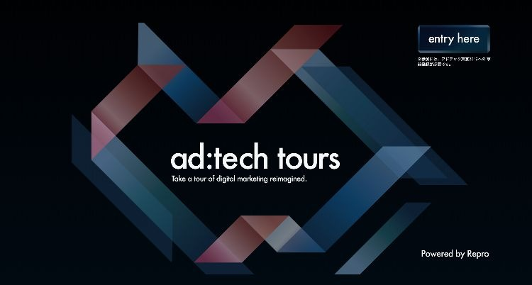 ad:tech tours